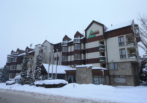 Банско Хотел Банско