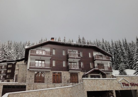 Перун Спа Хотел Банско