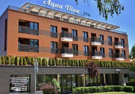 ГОЛЯМО НАМАЛЕНИЕ ЗА СПА ПОЧИВКА ВЪВ ВЕЛИНГРАД - хотел Аква Вива! Нощувка със закуска и вечеря + минерален басейн, джакузи, сауна и парна баня!!!