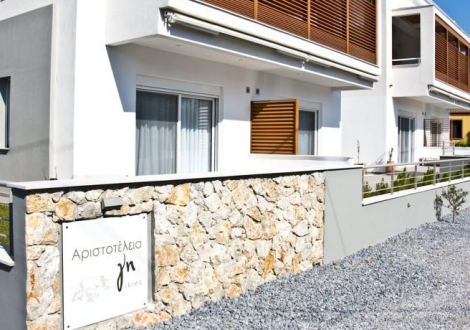 Aristotelia Gi Hotel