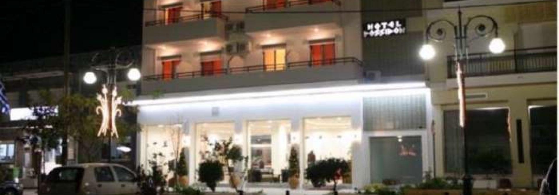 Почивка в Possidon Hotel Thassos, Limenas, на цена от 54.00 лв.