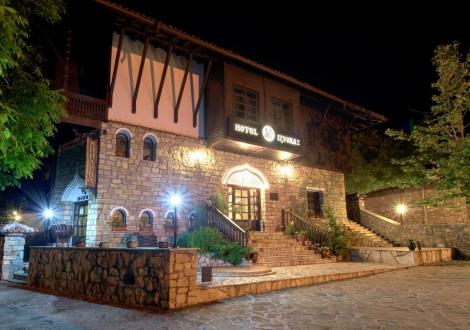 Хотел Извора Арбанаси