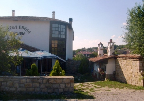 Хотел Перла Арбанаси