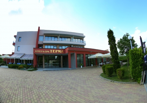Терма Спа Хотел Ягода