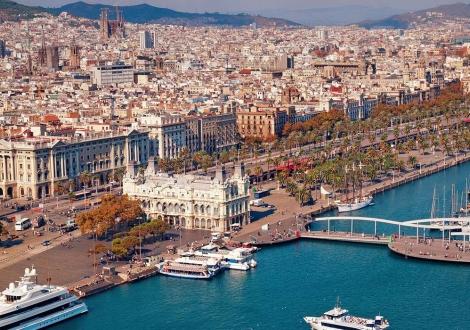 Хотел Catalonia Park Putxet