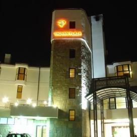 Светли празници в хотел Троян Плаза****! 2 или 3 нощувки със закуски, вечери, празнични Вечери на 24 и 25 декември с програма на цени от 130лв. на човек!!!