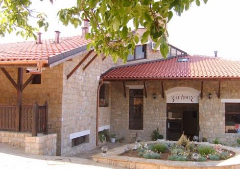 Хотел Загорие Арбанаси