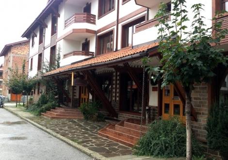 Хотел Френдс Банско