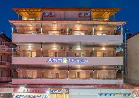 ЛЯТНА ПОЧИВКА НА ОЛИМПИЙСКА РИВИЕРА - ХОТЕЛ Ammos Beach Studios and Suites!