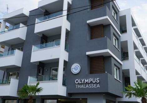 ПАКЕТИ ЗА ЛЯТНА ПОЧИВКА НА ОЛИМПИЙСКА РИВИЕРА - ХОТЕЛ Olympus Thalassea ***!
