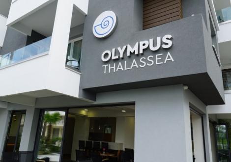 Почивка в Olympus Thalassea, на цена от 51.30 лв.