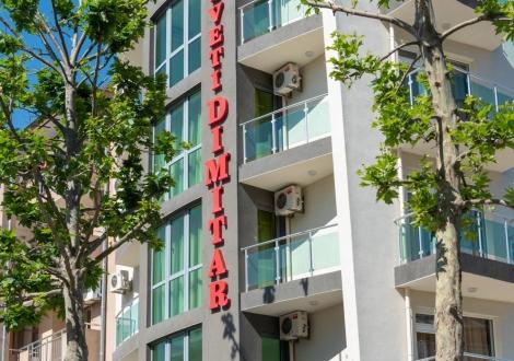 Хотел Свети Димитър