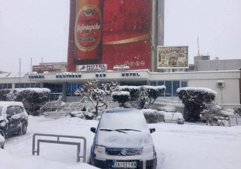 Хотел Serbia-Tis Зайчар