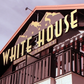 НОВА ГОДИНА В ХОТЕЛ WHITE HOUSE БОРОВЕЦ! 3 НОЩУВКИ СЪС ЗАКУСКИ НА ТОП ЦЕНА С НАМАЛЕНИЕ!
