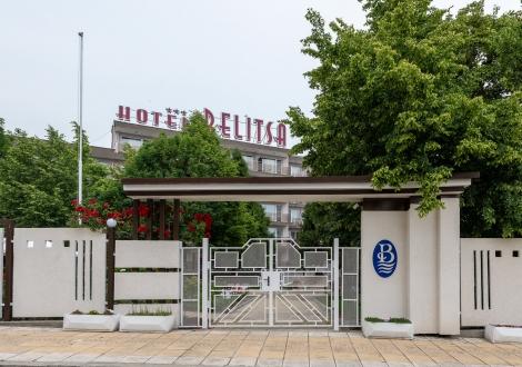 Хотел Белица Приморско