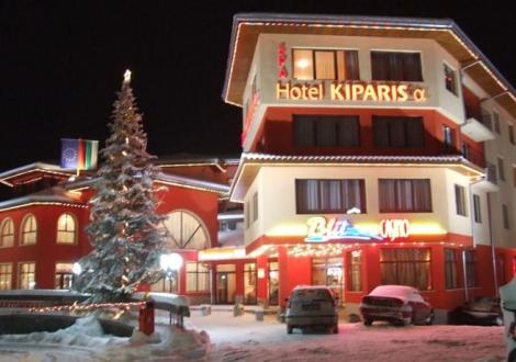 Хотел Кипарис Алфа Смолян