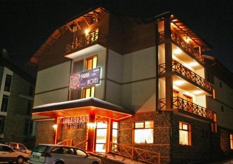 Хотел Пирина Клуб Банско
