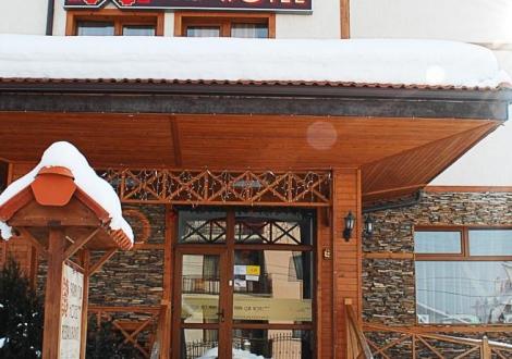 """Страхотна ски почивка в """"Пирина клуб"""" ХОТЕЛ - БАНСКО! 3, 5 или 7 нощувки със закуски + сауна и  Безплатен транспорт до и от начална станция на Гондола- лифта на цени от 27лв. на човек на ден!"""