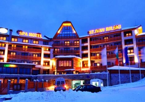 Хотел Свети Иван Рилски Банско