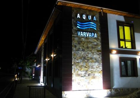 Хотел Аква Варвара Варвара