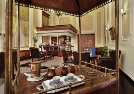 Хотел Рамада Пловдив Тримонциум