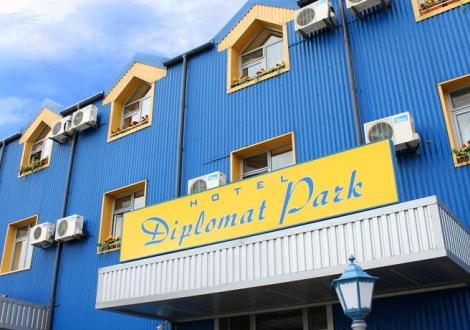 Хотел Дипломат Парк Луковит