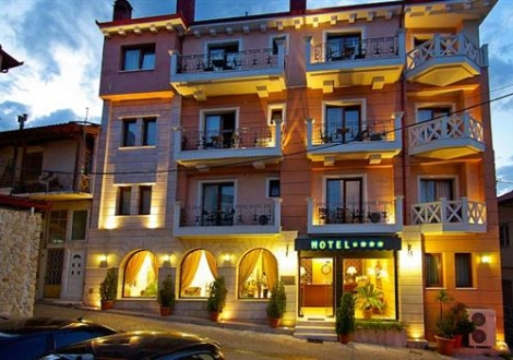 Mediterranean Olympus Hotel Litokoron