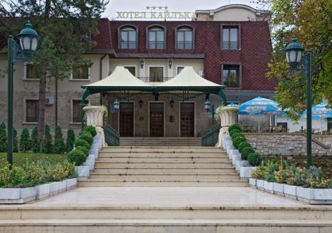 Парк Хотел Кайлъка Плевен