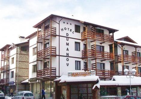 Думанов Хотел Банско