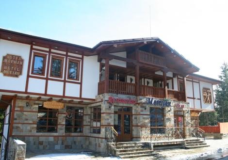 Хотел Мериан Пампорово