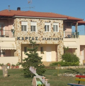 Kargas Apartments
