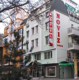 Хотел Новиз Пловдив