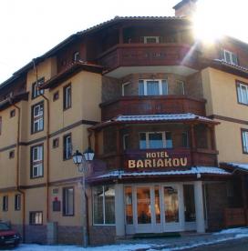 Баряков Хотел Банско