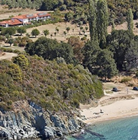 Azapiko Blue Sea