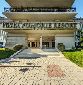 Хотел Феста Поморие Ризорт